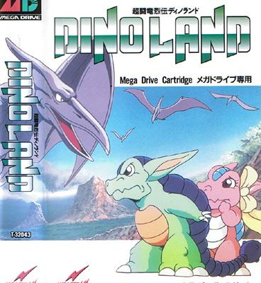 Dino Land (New)