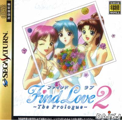 Find Love 2 The Prologue
