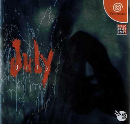 July (New)