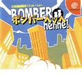 Bomber Hehhe (New)