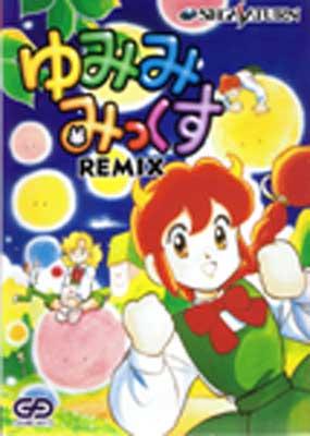 Yumimimix Remix