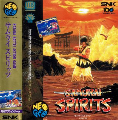 Samurai Spirits (Samurai Shodown)