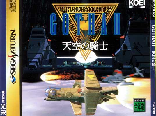 Gotha 2 Knights of the Sky