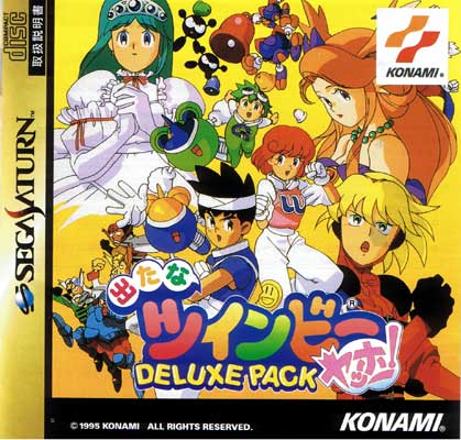 Twinbee Deluxe Pack