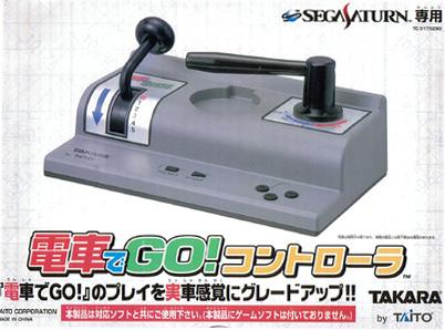 Sega Saturn Densha De Go Controller (New)