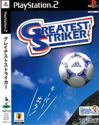 Greatest Striker (New)