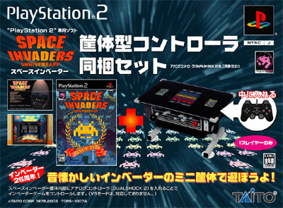 Space Invaders Anniversary Set (New)