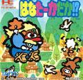 Long Nose Goblin (Hanatakadaka) (New)