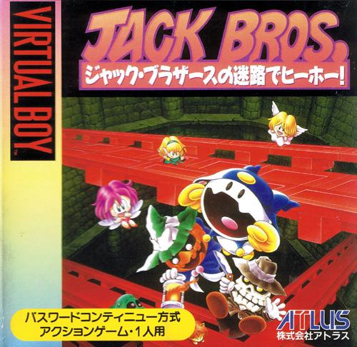 Jack Bros (New)
