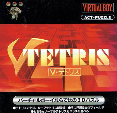 V Tetris (New)
