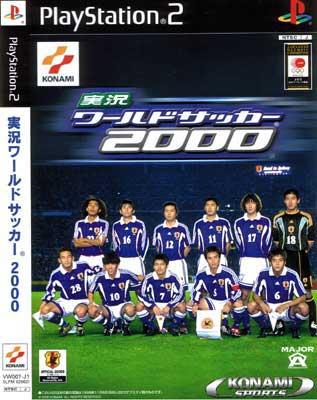 World Soccer 2000 (New)