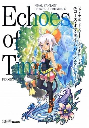 Final Fantasy Crystal Chronicles Echoes of Time (Guide Book) (New)
