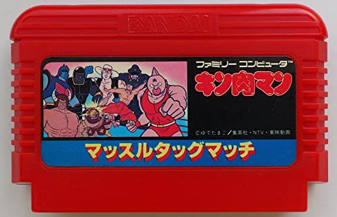 Kinnikuman Muscle Tag Match (Cart Only)