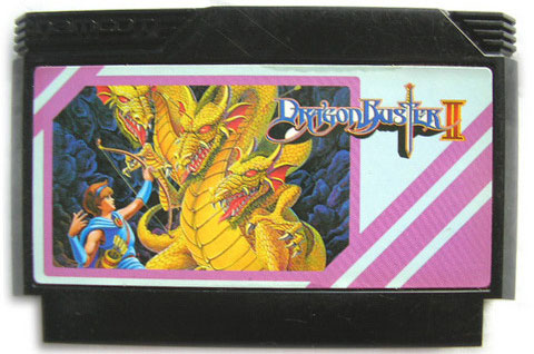 Dragon Buster II (Cart Only)
