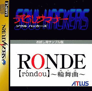 Soul Hackers Ronde Demo Disk (New)