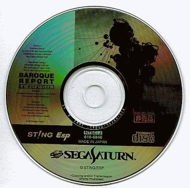 Baroque Report CD Data File