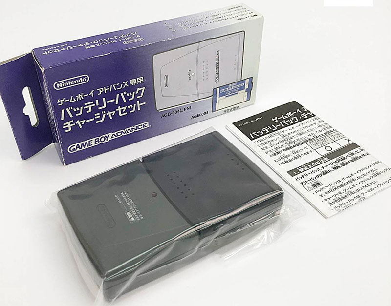 GameBoy Advance Battery Pack Charge Set (New)