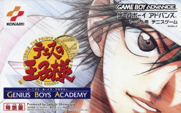 Prince of Tennis Genius Boys Academy (New)