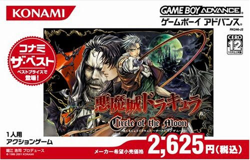 Castlevania Circle of the Moon (New)