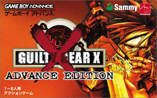 Guilty Gear X Advance Edition (New)