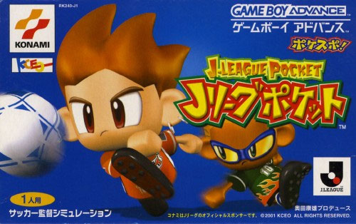 J League Pocket (New)