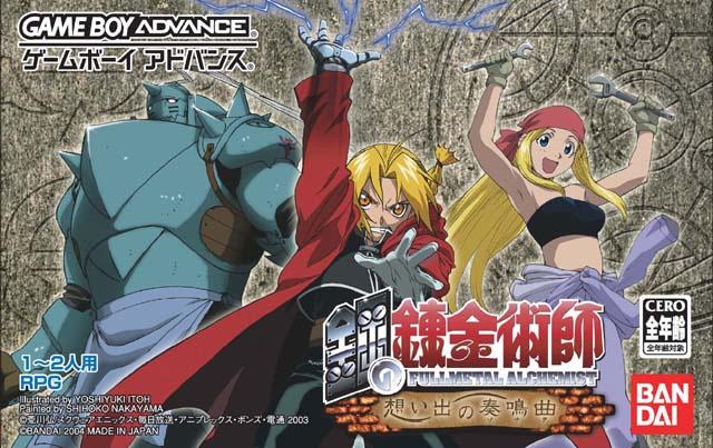 Full Metal Alchemist Omoide no Soumeikyouku (New)