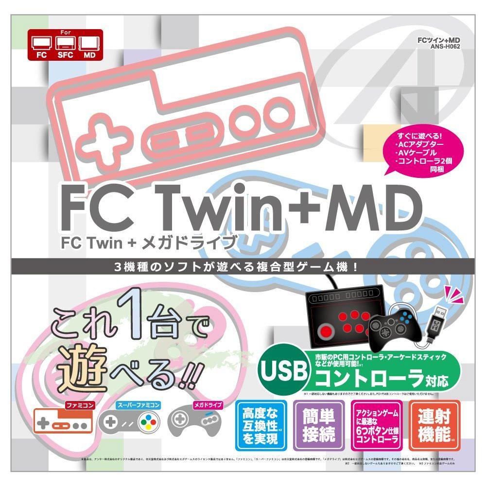 Famicom Super Famicom Mega Drive Twin (New)