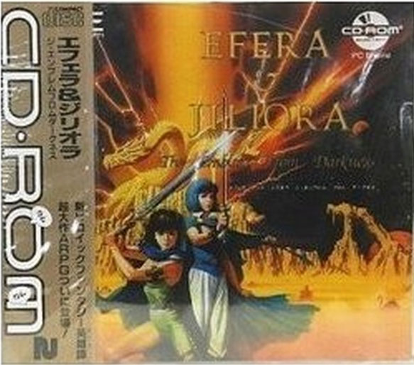Efera & Jiliora