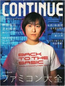 Continue Vol 3
