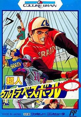 Chounin Ultra Baseball (New)