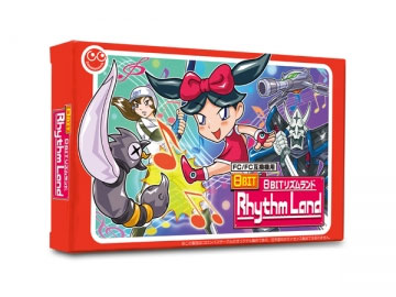 8 Bit Rhythm Land (New) (Preorder)