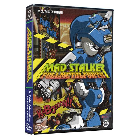 Mad Stalker Full Metal Forth (New) (Preorder)
