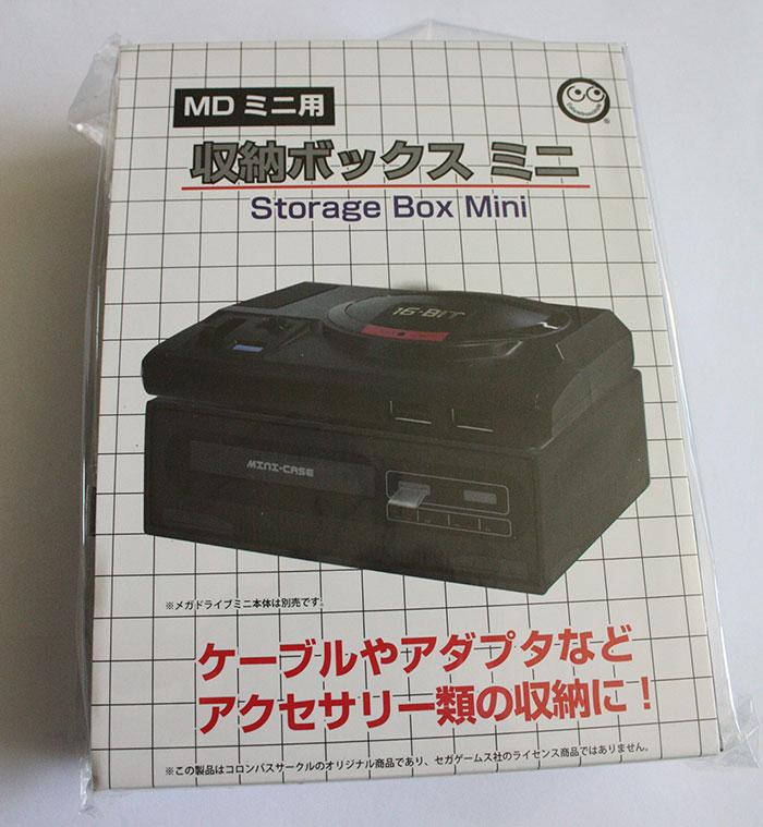 Mega Drive Mini Storage Box (New)