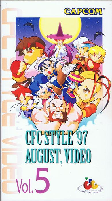 Capcom Friendly Club Video Vol 5