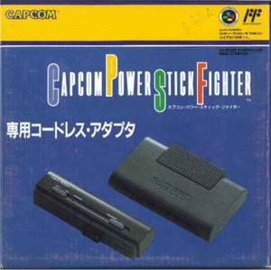 Capcom Power Stick Fighter Cordless Adaptor (New)