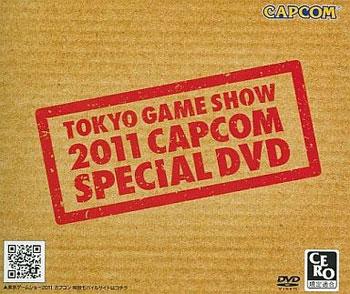 Capcom Special DVD Tokyo Game Show 11