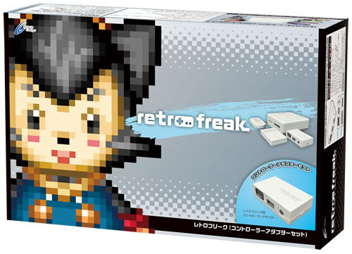 Cyber Gadget Retro Freak (Controller Adapter Set) (New) (Preorder)
