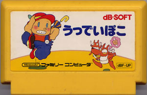 Woody Poko (Cart Only)