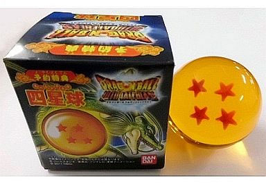 DragonBall Z Ultimate Blast Ball Keychain (New)