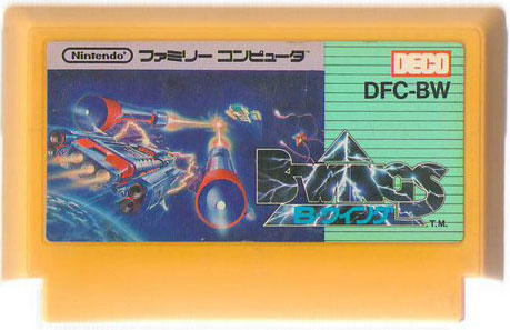 B Wings (Cart Only)
