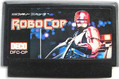 Robocop (Cart Only)