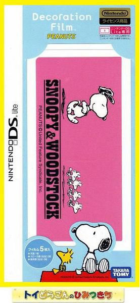 DS Lite Decorative Film (Peanuts Snoopy Woodstock) (New)