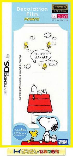 DS Lite Decorative Film (Peanuts on House) (New)