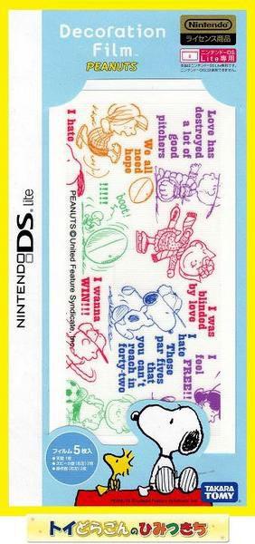 DS Lite Decorative Film (Peanuts Sports) (New)