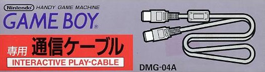 GameBoy Link Cable (New) (Preorder)