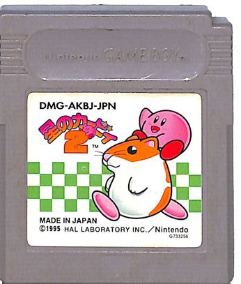 Hoshi no Kirby 2 (Cart Only)