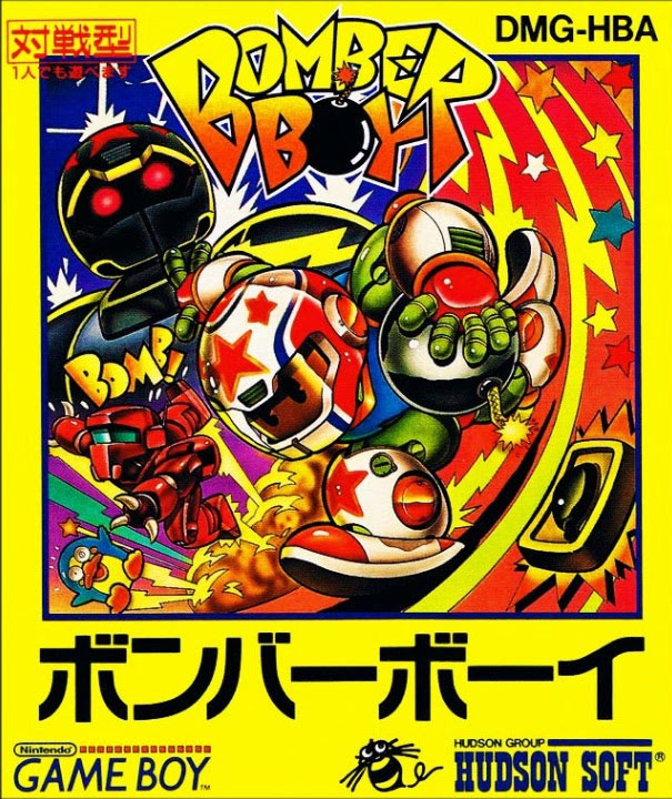 Bomber Boy (New)
