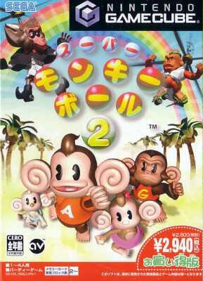 Super Monkey Ball 2 (Card Cover)