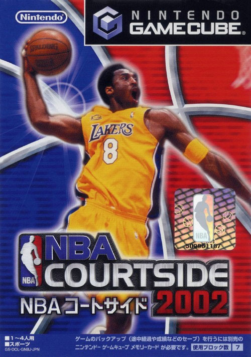 NBA Courtside 2002 (New) (Preorder)