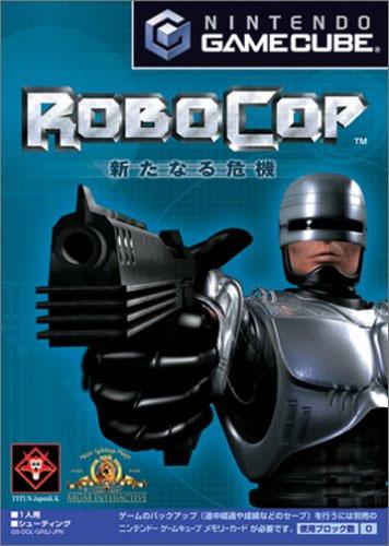 Robocop (New)